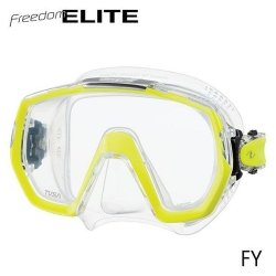 Maska FREEDOM ELITE, Tusa
